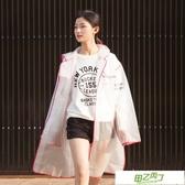 雨衣 旅游透明雨衣長款磨砂女雨披成人男徒步單人時尚抖音同款學生 【快速出貨】