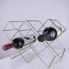 北歐紅酒架客廳桌面葡萄酒架創意台面鐵藝酒架家用餐桌裝飾品擺件 一米陽光