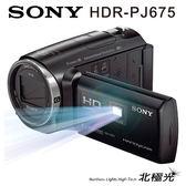 SONY PJ675 攝影機 一年保固  繁體中文平行輸入