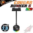 [ PC PARTY ] 美洲獅 COUGAR BUNKER S RGB 耳機架