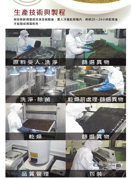草本之家-日本原裝沖繩褐藻醣膠粉末500公克X1包