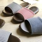品味系列-布面皮質室內拖鞋-小日條紋-6...