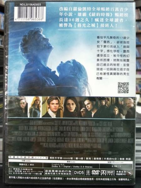 挖寶二手片-P82-027-正版DVD-電影【墮落天使】-艾迪森提琳 蘿拉寇克(直購價)