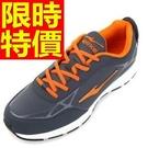 慢跑鞋運動鞋好穿-流行透氣輕量休閒簡約男鞋子61h9【時尚巴黎】