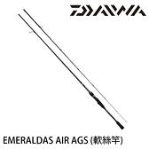 漁拓釣具 DAIWA EMERALDAS AIR AGS 86MH・R [軟絲竿]