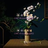 拼裝積木樂高MOC永生花束玫瑰蝴蝶蘭插花擺件成年高難度玩具模型【奇妙商舖】