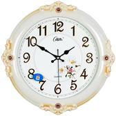 黑五好物節歐式掛鐘康巴絲鐘錶時尚創意掛鐘北歐式客廳掛錶靜音現代臥室家
