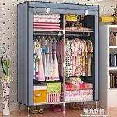 衣櫃衣櫥加大防潮布 韓式加固 簡易布8503 igo一週年慶 全館免運特惠