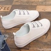 樂福鞋一腳蹬大碼女鞋41-43鏤空網眼小白鞋女夏透氣軟底皮面大碼樂福鞋 suger