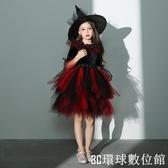 萬聖節服裝 萬聖節角色扮演cosplay女巫婆演出服兒童服裝女童化妝舞會公主裙 『3C環球數位館』