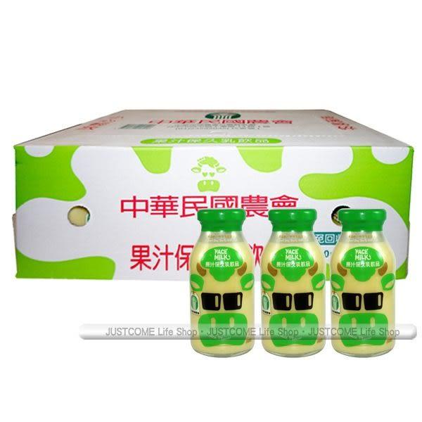 【台農乳品】果汁保久乳飲品(200ml ) x6瓶 ~美好一天的開始 即期特惠2019/2/28