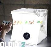 便攜式簡易40*40cm攝影棚LED燈柔光拍攝台迷你攝影箱小型燈箱 XW中秋烤肉鉅惠