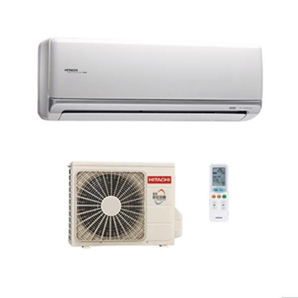 ~安裝費另計~日立一級變頻R410A分離式冷暖氣機5-6坪 RAC-36NK/RAS-36NK