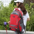 登山包防水男女旅行雙肩包耐磨大容量旅游背包書包電腦包戶外登山包YJT 快速出貨