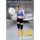 韓國最新款 Salua(鍺)元素顆粒專利...