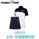POSMA PGM 女裝 裙子 短裙 休閒 百褶裙 透氣 排汗 藏青 QZ045