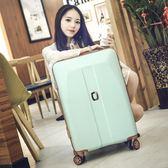 拉桿箱女可愛小清新韓製登機箱20寸男大學生密碼箱萬向輪旅行箱