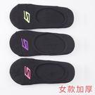 Skechers 女 加厚 運動船型襪(3雙入) 黑色  隱形襪 排汗 透氣 防滑 運動 襪子 S101585-001