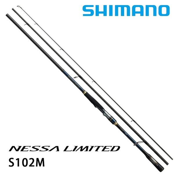 漁拓釣具 SHIMANO NESSA LIMITDD S102M [海鱸竿]