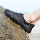 涉水鞋 游泳鞋涉水浮潛鞋男女親子鞋防滑速干溯溪鞋透氣跑步沙灘游瑜伽鞋 星河光年