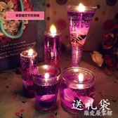 海洋系列歐式創意香薰 浪漫情人節求婚表白果凍蠟燭     SQ9010『樂愛居家館』TW