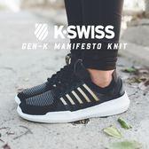K-Swiss Gen-K Manifesto Knit休閒運動鞋-男-黑/金