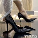 細跟鞋網紅高跟鞋女鞋子超火學生韓版2021新款尖頭百搭黑色工作鞋細跟 迷你屋 618狂歡