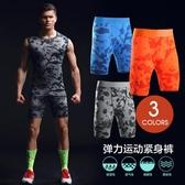【狐狸跑跑】迷彩五分緊身褲 健身褲 男籃球內搭褲 彈力壓縮 MA50