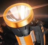手電筒 手電筒強光充電戶外超亮遠射led大功率家用手提巡邏礦氙氣探照燈【快速出貨八折優惠】