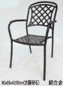 【南洋風休閒傢俱】戶外休閒桌椅系列-格子桌椅組 戶外餐桌椅組 適民宿 餐廳 (#113T #113C)