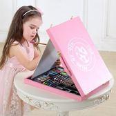 繪畫套裝畫畫工具繪畫筆套裝小學生水彩筆男孩女孩美術學習用品兒童禮物 年尾牙提前購