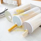 2個裝 廚房面條盒塑料瓶子透明儲存罐五谷雜糧收納盒【輕奢時代】