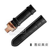 Watchband / 經典復刻時尚指標壓紋真皮雙邊壓扣錶帶 黑x白x玫瑰金扣