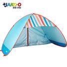 JAKO-O德國野酷-抗UV遮陽帳篷...