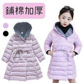長版外套 女童大衣 鋪棉加厚連帽外套 保暖兒童外套 MC15604 好娃娃