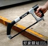 鋸子鋼鋸架家用金屬切割 小型手持鋸木工工具劇弓強力拉花鋸子手鋸