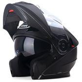 夏季摩托車頭盔男四季雙鏡片揭面盔機車全盔覆式個性酷安全帽 js2292『科炫3C』