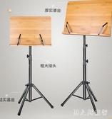 桌面譜架便攜式折疊家用吉他古箏小提琴架子鼓讀書架竹板閱曲譜臺 FF2068【男人與流行】