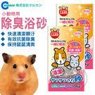 【 培菓平價寵物網 】日本品牌MARUK...