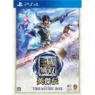 PS4-真三國無雙-英傑傳 中文版 PIAY-小無電玩