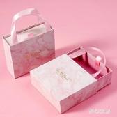 口紅香水錢包禮品盒定制生日禮物盒少女心粉長方形包裝禮盒空盒子 qf33917【夢幻家居】