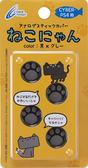 CYBER PS4 貓印類比鈕 黑灰色