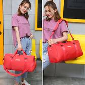 健身包女運動包男鞋位防水單肩行李包大容量短途手提旅行包旅行袋