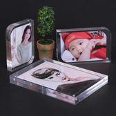 雙面水晶亞克力擺臺卡磁鐵價格標簽牌35678寸透明相框 艾尚旗艦店
