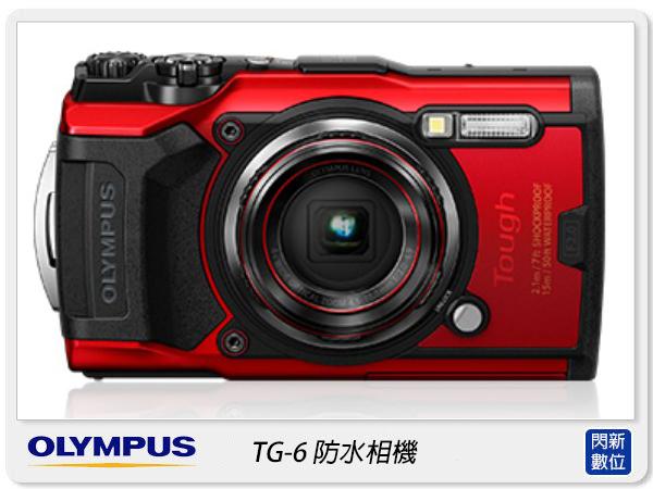登錄送郵政禮券~OLYMPUS TG-6 防水 潛水 相機(TG6,元佑公司貨)