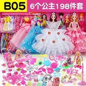 小嘴芭比特大號會說話的仿真洋娃娃套裝超大禮盒女孩公主兒童玩具Ps:65cm6公主