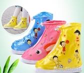 防水鞋套雨鞋套防水雨天學生硅膠防滑加厚耐磨防雨男女韓國可愛雨靴套 晴天時尚館