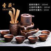 半全自動茶具套裝家用簡約紫砂懶人泡茶壺器功夫茶杯石磨陶瓷茶壺 亞斯藍