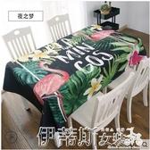 新品桌布現代簡約長方形茶幾餐桌墊網紅風文藝布藝棉麻小清新桌布