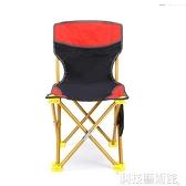 畫畫椅子迷彩折疊釣魚戶外便攜野外帶兜靠背美術素描椅子寫生凳子DF 交換禮物